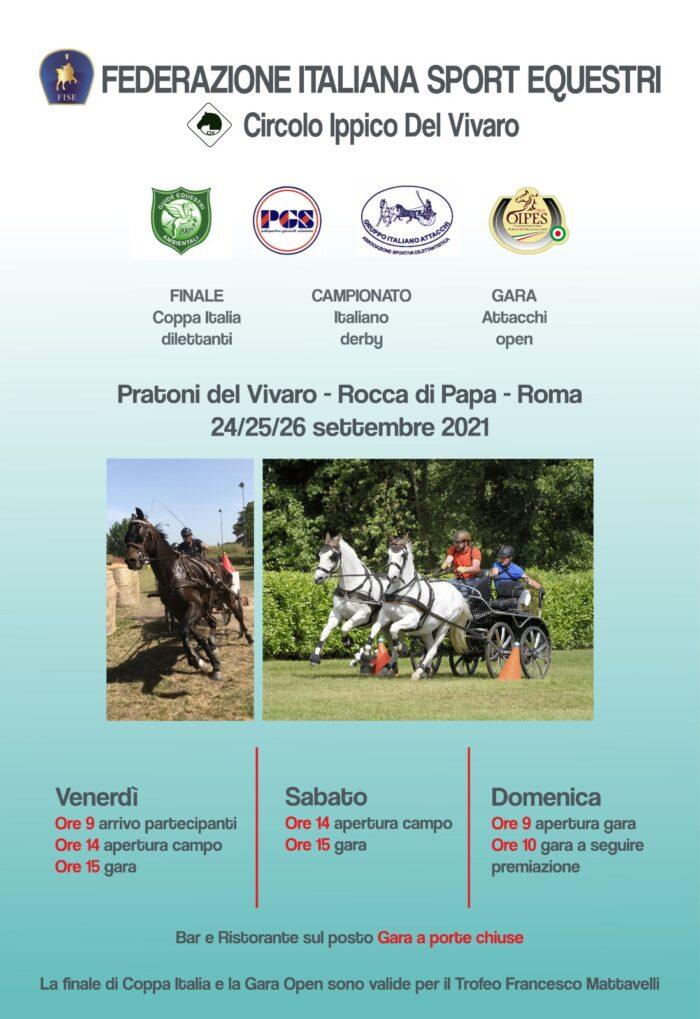 Rocca di Papa/RM, Finale Coppa Italia Dilettanti FISE